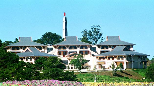 Thư viện trường đại học Đà Lạt