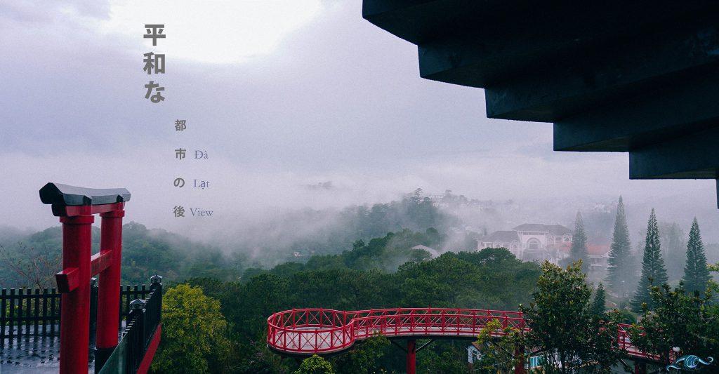 Cổng trời tại Đà Lạt